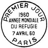 Oblitération 1er jour à Paris le 7 avril 1960