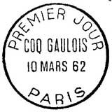 Oblitération 1er jour à Paris le 16 mars 1962