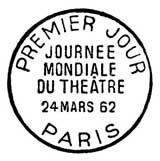 Oblitération 1er jour à Paris le 24 mars 1962