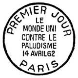 Oblitération 1er jour à Paris le 14 avril 1962