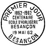 Oblitération 1er jour à Besançon le 19 mai 1962