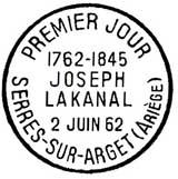 Oblitération 1er jour à Serres-sur-Arget le 2 juin 1962