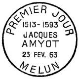 Oblitération 1er jour à Melun le 23 février 1963