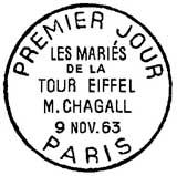 Oblitération 1er jour à Paris et Vence le 9 novembre 1963