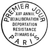 Oblitération 1er jour à Paris le 21 mars 1964
