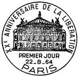 Oblitération 1er jour à Paris le 28 aout 1964