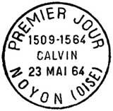 Oblitération 1er jour à Noyon le 23 mai 1964