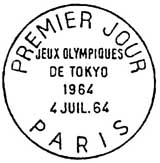 Oblitération 1er jour à Paris le 4 juillet 1964