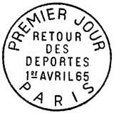 Oblitération 1er jour à Paris le 1 avril 1965