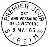 Oblitération 1er jour à Paris et Reims le 8 septembre 1965