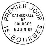 Oblitération 1er jour à Bourges le 12 juin 1965