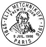 Oblitération 1er jour à Paris le 9 juillet 1966