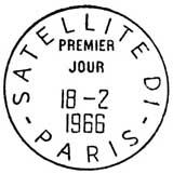 Oblitération 1er jour à Paris le 18 février 1966