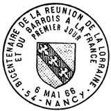 Oblitération 1er jour à Nancy et Bar-le-Duc 6 mai 1966