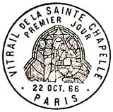 Oblitération 1er jour à Paris le 22 octobre 1966