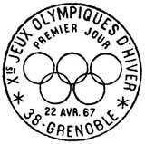 Oblitération 1er jour à Grenoble le 22 avril 1967