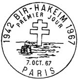 Oblitération 1er jour à Paris le 7 octobre 1967