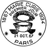 Oblitération 1er jour à Paris le 21 octobre 1967