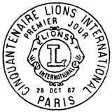 Oblitération 1er jour à Paris le 28 octobre 1967