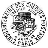 Oblitération 1er jour à Paris le 6 janvier 1968