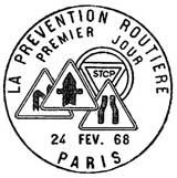 Oblitération 1er jour à Paris le 24 février 1968