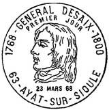 Oblitération 1er jour à Ayat-sur-Sioule le 23 mars 1968