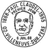 Oblitération 1er jour à Villeneuve-sur-Fère le 6 juillet 1968
