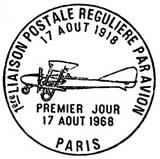 Oblitération 1er jour à Paris et Saint Nazaire le 17 aout 1968