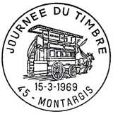 Oblitération 1er jour à Paris le 15 mars 1969