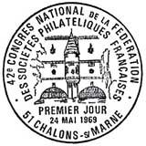 Oblitération 1er jour à Châlon-sur-Marne le 24 mai 1969