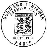 Oblitération 1er jour à Paris le 18 octobre 1969