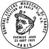 Oblitération 1er jour à Paris le 23 aout 1969