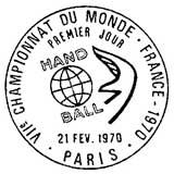 Oblitération 1er jour à Paris le 21 février 1970