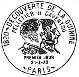 Oblitération 1er jour à Saint-Omer et Paris le 21 mars 1970