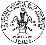 Oblitération 1er jour à Lens le 16 mai 1970