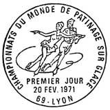 Oblitération 1er jour à Lyon le 20 février 1971