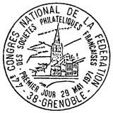 Oblitération 1er jour à Grenoble le 29 mai 1971