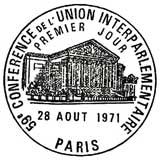 Oblitération 1er jour à Paris le 25 aout 1971