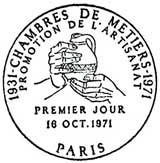 Oblitération 1er jour à Paris le 16 octobre 1971