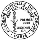 Oblitération 1er jour à Paris le 13 novembre 1971