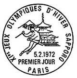 Oblitération 1er jour à Paris le 5 février 1972