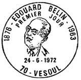 Oblitération 1er jour à Vesoul le 24 juin 1972