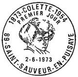 Oblitération 1er jour à Saint-Sauveur-en-Puisaye le 2 juin 1973