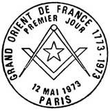 Oblitération 1er jour à Paris le 12 mai 1973