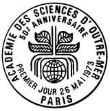 Oblitération 1er jour à Paris le 26 mai 1973