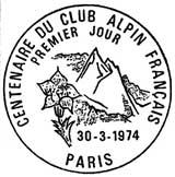 Oblitération 1er jour à Paris le 30 mars 1974