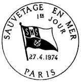 Oblitération 1er jour à Paris le 27 avril 1974