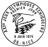 Oblitération 1er jour à Nice le 8 juin 1974