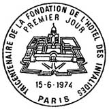 Oblitération 1er jour à Paris le 15 juin 1974