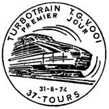 Oblitération 1er jour à Tours le 31 aout 1974